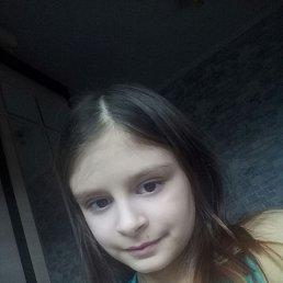 Алина, 17 лет, Москва