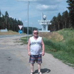 Евгений, 49 лет, Новосибирск