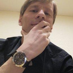 Константин, 39 лет, Ижевск