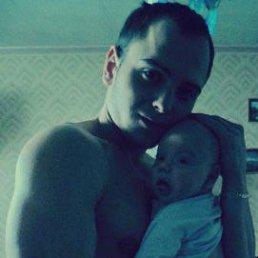 Алексей, 28 лет, Звенигород