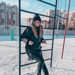 Фото Мария, Челябинск, 26 лет - добавлено 5 апреля 2021