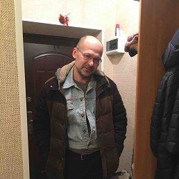 Евгений, 44 года, Каменское
