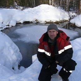 Илья, 37 лет, Усть-Катав