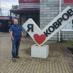 Андрей, 34 года, Мытищи