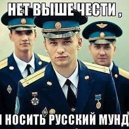 Роман, 33 года, Ульяновск