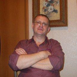 Иван, 45 лет, Чебоксары