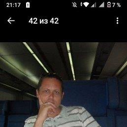 Станислав, 32 года, Самара