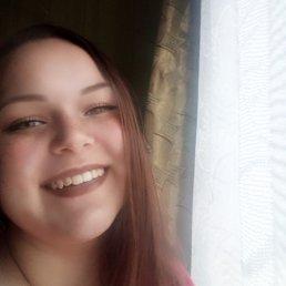 Сильвия, 24 года, Люберцы