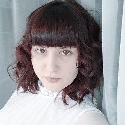 Алина, 21 год, Протвино
