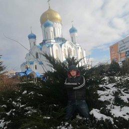 Едик, 30 лет, Ужгород