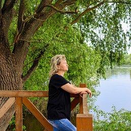 Лена, Коломна, 45 лет