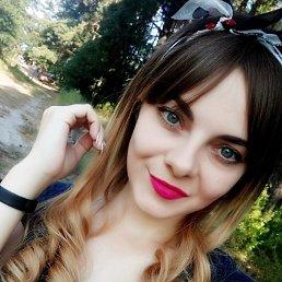 Anna, 30 лет, Белгород