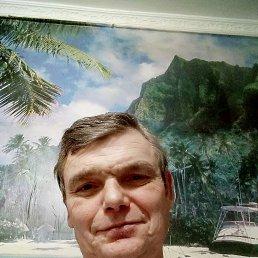 Дмитрий, 47 лет, Марганец