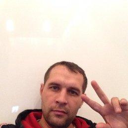 Дмитрий, 40 лет, Уфа