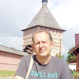 Дмитрий, 51 год, Видное