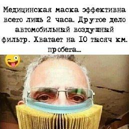 Сергей, 34 года, Дунаевцы
