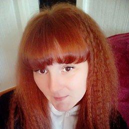 Ирина, 33 года, Омск