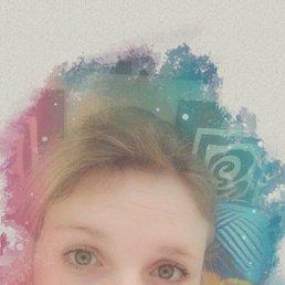 Алина, 29 лет, Воткинск
