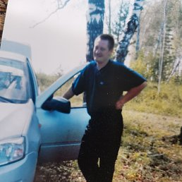 Тимур, 42 года, Новосибирск