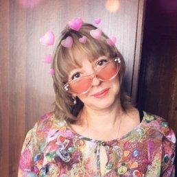 Татьяна, 43 года, Курск