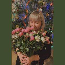 Oksana, 44 года, Краснодар