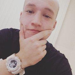 Влад, 19 лет, Уфа