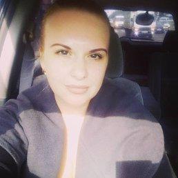 Евгения, 32 года, Красноярск