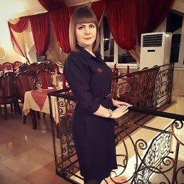 Юлия, 29 лет, Биробиджан