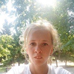 АЛМИ, 19 лет, Черемшан