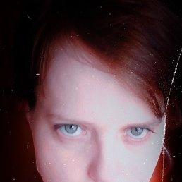 Ксения, Тула, 28 лет