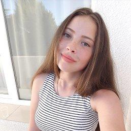 Софья, Владивосток, 18 лет