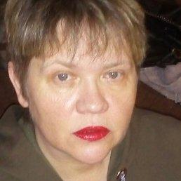 Оксана, Екатеринбург, 44 года