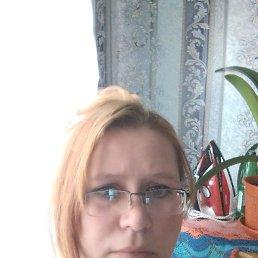Светлана, 40 лет, Брянск