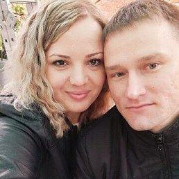 Наталья, 29 лет, Ставрополь