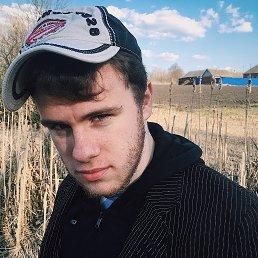 Сергей, 32 года, Чебоксары