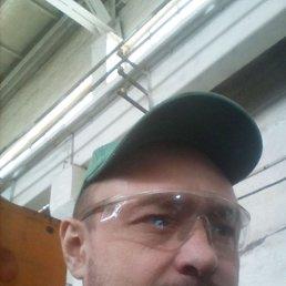 Андрей, 44 года, Екатеринбург