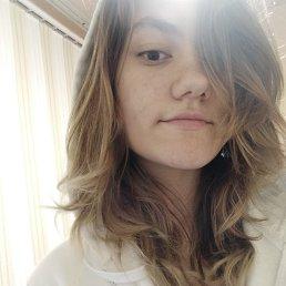 Алёна, Пермь, 18 лет