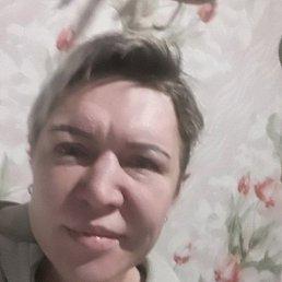 Екатерина, 41 год, Якутск
