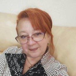 Марина, 49 лет, Курск