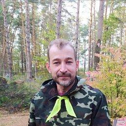 Тима, 41 год, Чехов