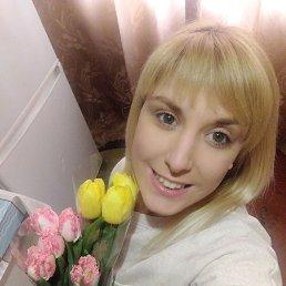 Виктория, 30 лет, Бровары