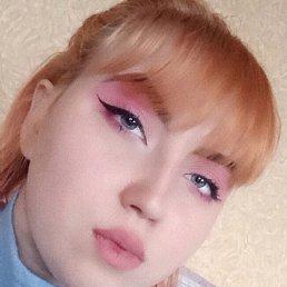 Александра, Владивосток, 18 лет