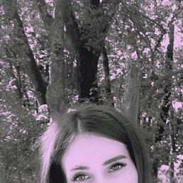 Кристина, Ставрополь, 29 лет
