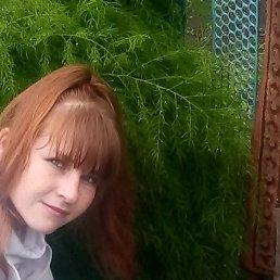 Анна, Хабаровск, 26 лет