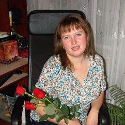 Елена, 43 года, Белгород