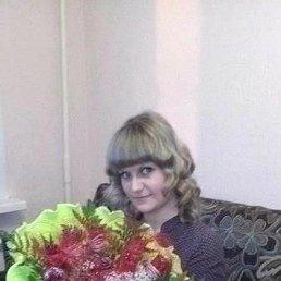 Юля, 26 лет, Краснодар