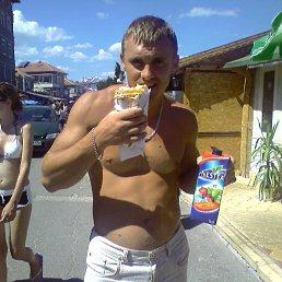 Александр, 38 лет, Ивано-Франковск