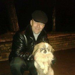 Сергей, Гагарин, 43 года