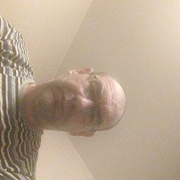 Геннадий, 45 лет, Рязань