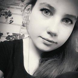 Дарина, 18 лет, Улан-Удэ